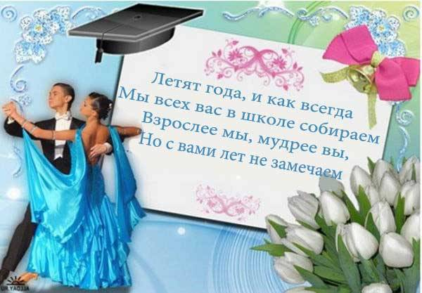 5227673_vechershkolnixdruzej608 (600x417, 42Kb)
