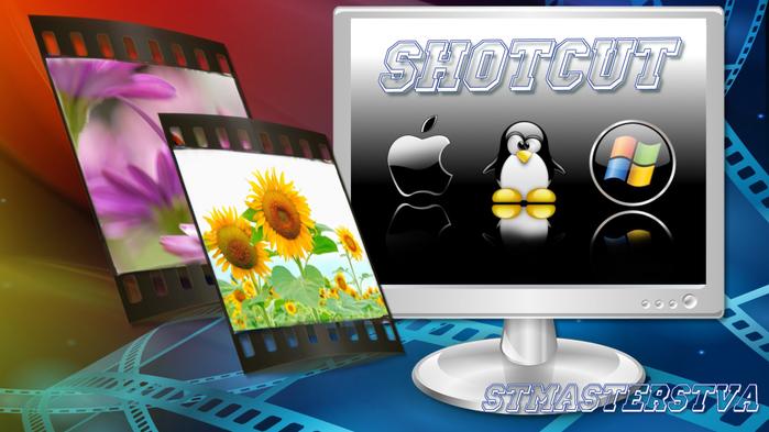 shotcut-stmasterstva - Frame 1 (700x393, 308Kb)