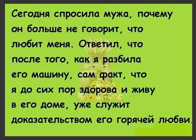 3416556_image_1_ (670x480, 342Kb)
