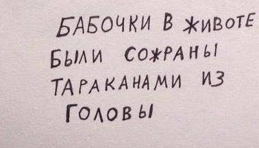 00kYBLupXIAUlEEd (378x216, 12Kb)