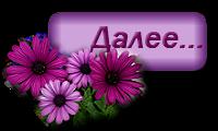 4709286_109372271_knopka_11_ot_FANINA (200x120, 35Kb)