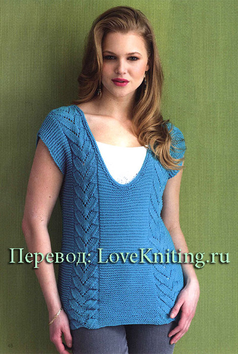 Пуловер-Агава-МТ2 (470x700, 113Kb)