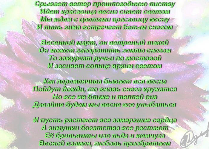 4403853_149_ (700x500, 183Kb)