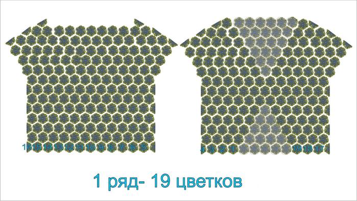 1СЂСЏРґ (700x394, 301Kb)