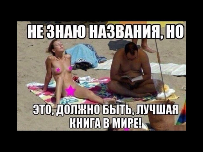 http://img0.liveinternet.ru/images/attach/d/1/130/239/130239424_SRyoSRSRRS.jpg