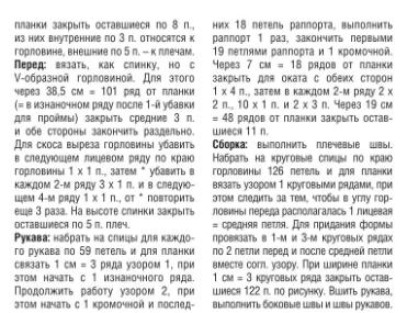 Fiksavimas.PNG1 (371x285, 95Kb)