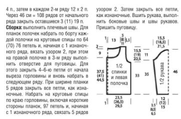 Fiksavimas.PNG3 (362x238, 69Kb)