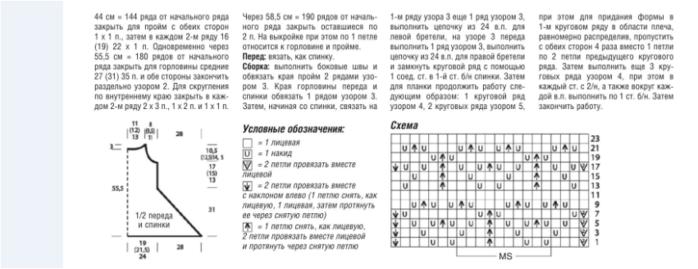 Fiksavimas.PNG2 (700x269, 146Kb)