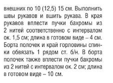 Fiksavimas.PNG2 (226x166, 30Kb)