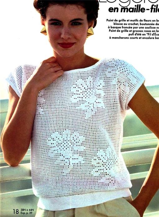 Филейное вязание блузки и топики схемы фото