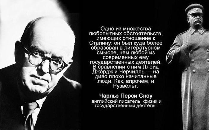 5493958_o_staline_04 (700x437, 51Kb)