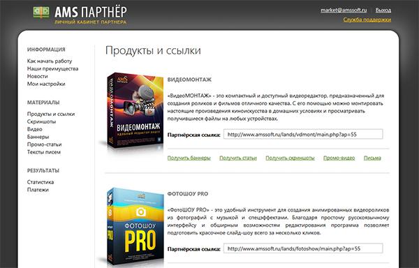 partnerka_1 (600x384, 222Kb)