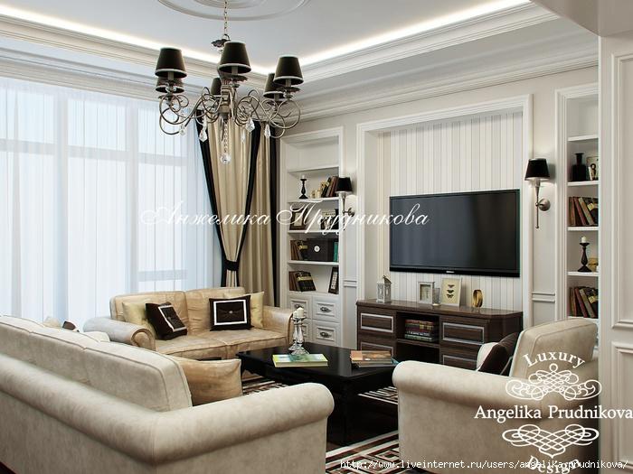 Интерьер квартиры в классическом стиле в ЖК Алые Паруса /5994043_02_gostinaya (700x525, 233Kb)