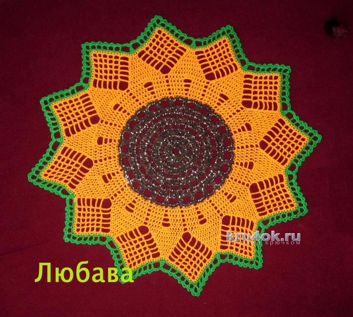 kru4ok-ru-salfetka-podsolnuh-rabota-lyubavy-28409 (700x628, 621Kb)