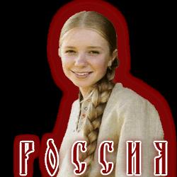 3996605_SlavyanskiedevyshkiRossiya (250x250, 20Kb)