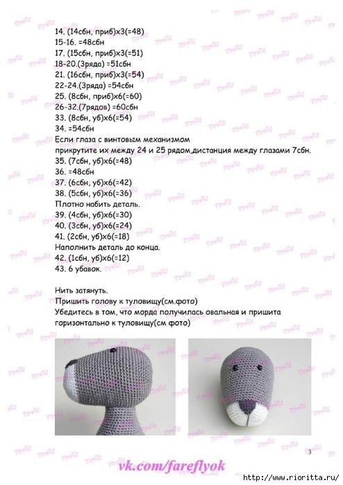 СЂРї (3) (494x700, 186Kb)