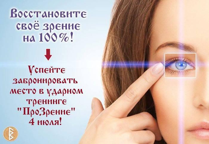 4687843_13528201_1704834913101972_5456106808036669704_o (700x482, 44Kb)