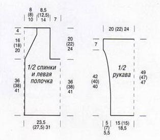 6009459_azhurnyjzhaketkryuchkom_1 (314x275, 13Kb)