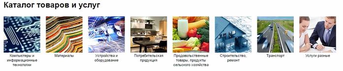 каталог товаров и услуг Propartner 1 (700x146, 119Kb)