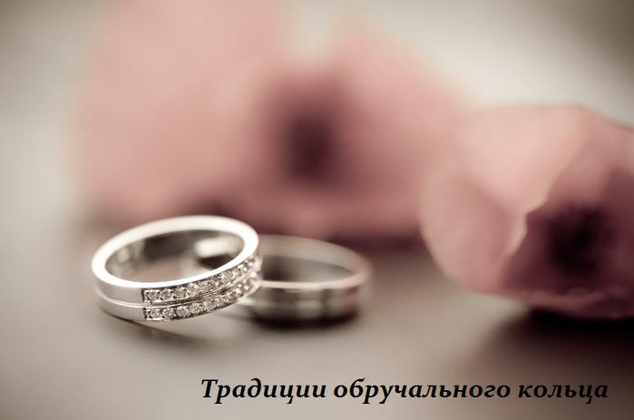 2749438_Tradicii_obrychalnogo_kolca (700x463, 282Kb)