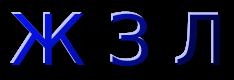 cooltext185526783521222 (234x80, 10Kb)