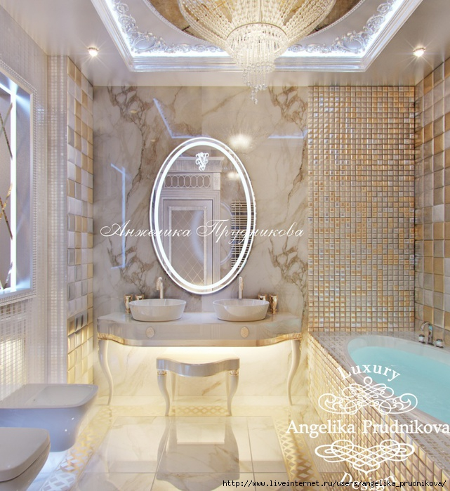 Интерьер квартиры в стиле модерн в ЖК Итальянский квартал /5994043_4_dizaynvannoykomnaty (641x700, 299Kb)