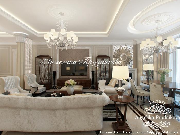 Дизайн интерьера квартиры в английском стиле в клубном доме на Чайковского/5994043_02_Gostinaya (700x525, 233Kb)