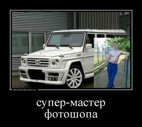 3875377_4 (500x446, 39Kb)