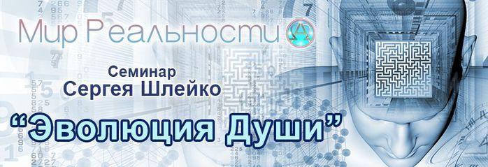 4687843_mir_real_dusha850compressor (700x239, 44Kb)