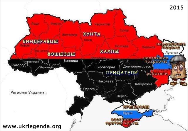 ukraina_2015 (640x447, 183Kb)