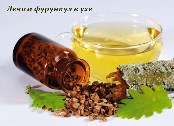 2749438_Lechim_fyrynkyl_v_yhe (700x509, 420Kb)