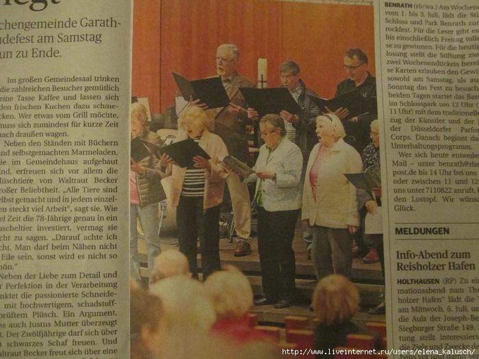 Zeitung Sommerfest 005 (700x525, 320Kb)
