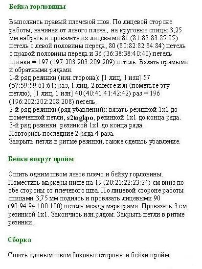 6009459_Risynok6 (413x549, 124Kb)