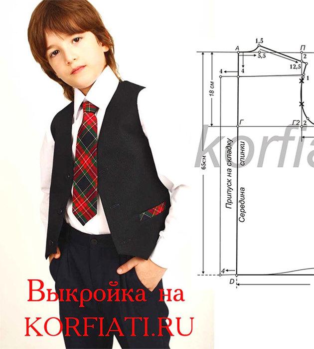 4897960_rubashkaboys1 (630x700, 72Kb)
