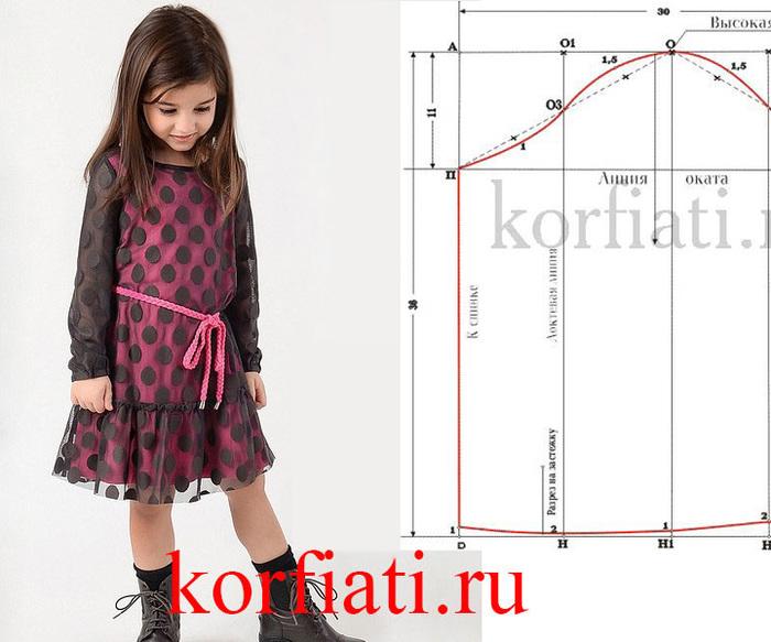 4897960_Vyikroykarukavakplatyu (700x583, 114Kb)