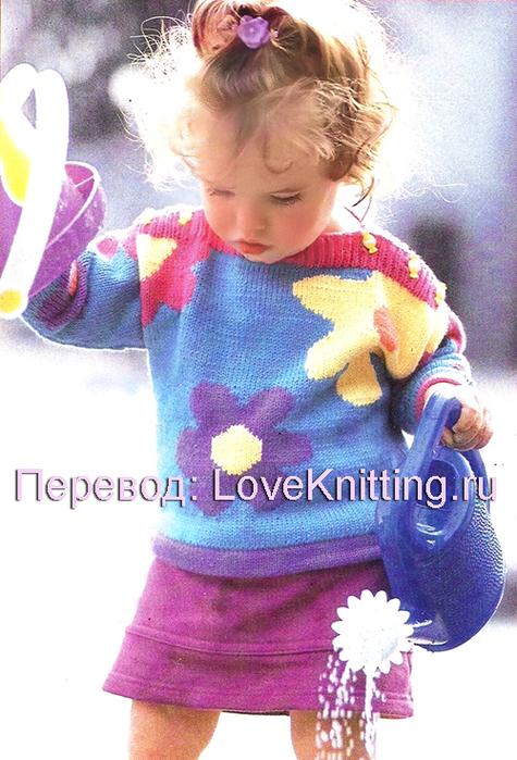 06 Пуловер с цвет МТ2 (475x700, 368Kb)