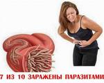 ������ _izbavitsya_ot_parazitov_kotorye_zhivut_prakticheski_v_kazhdom_cheloveke_sovety_ (500x400, 94Kb)