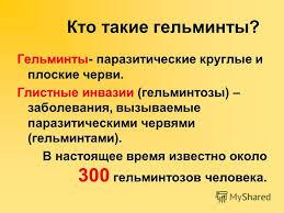 5051149_ghjdj (259x194, 14Kb)