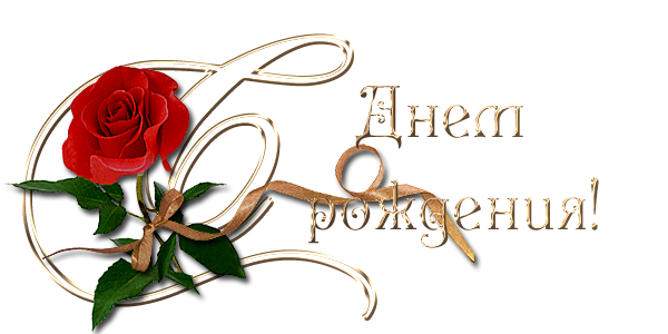130016249_120532620_aramat_040w (600x300, 155Kb)
