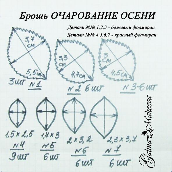 353571-88620-90474351-m750x740-u8f7de (591x591, 147Kb)