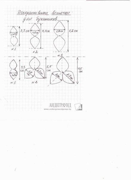 353571-bb697-91777512-m750x740-uffef2 (439x604, 62Kb)