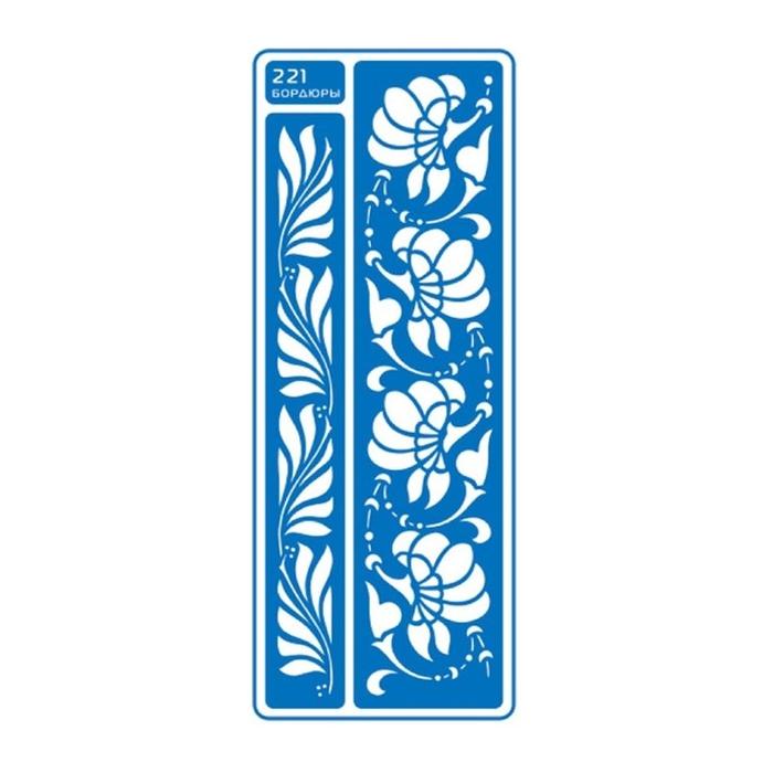 trafaret-mnogorazovyj-samokleyusshijsya-85235-sm-cvety (700x700, 135Kb)