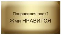 129478988_0_f3c0e_4a8303f8_orig (200x114, 24Kb)