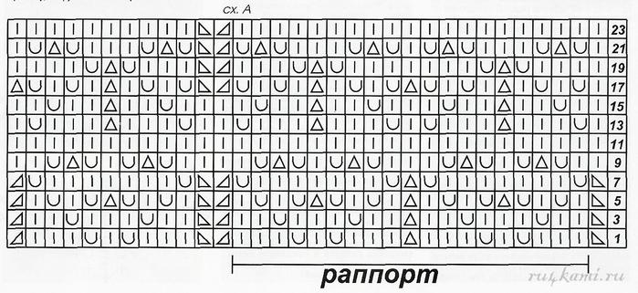 ком1 (700x321, 197Kb)