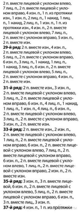 дет3 (266x700, 133Kb)