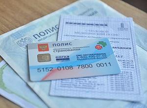 insurance-card-01 (300x221, 72Kb)