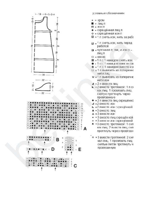 крыло2 (495x700, 108Kb)