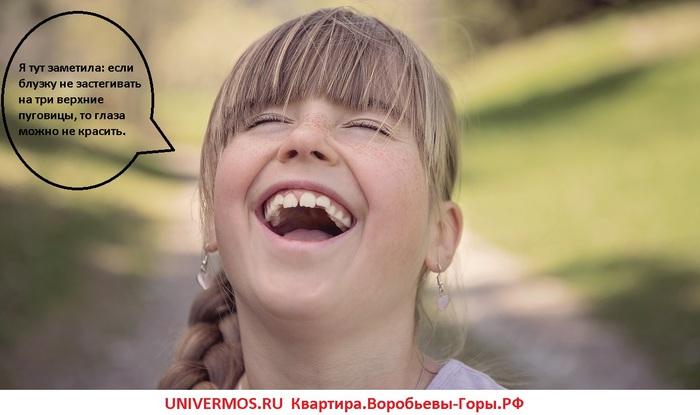 Анекдот Юмор Фотография сайта UNIVERMOS.RU  Квартира.Воробьевы-Горы.РФ/5957278_anekdot (700x415, 71Kb)