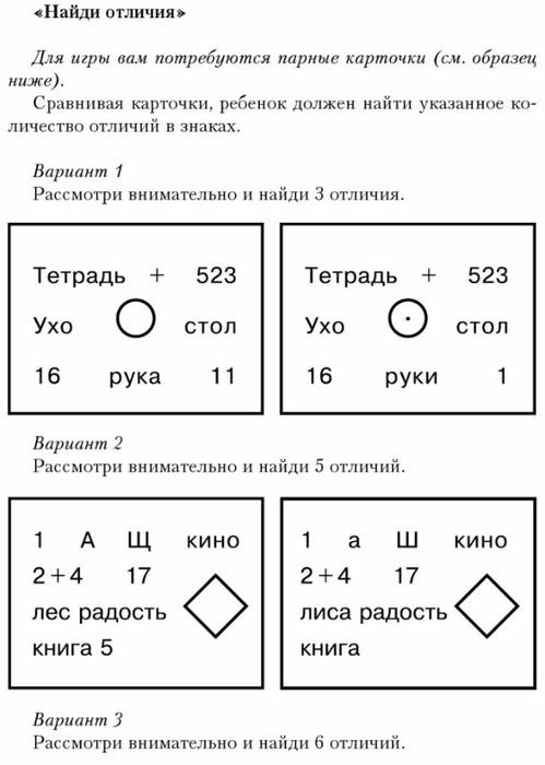 36446_e3fc42dea1c9c68f6751eadcc40a3e47-9 (499x700, 137Kb)