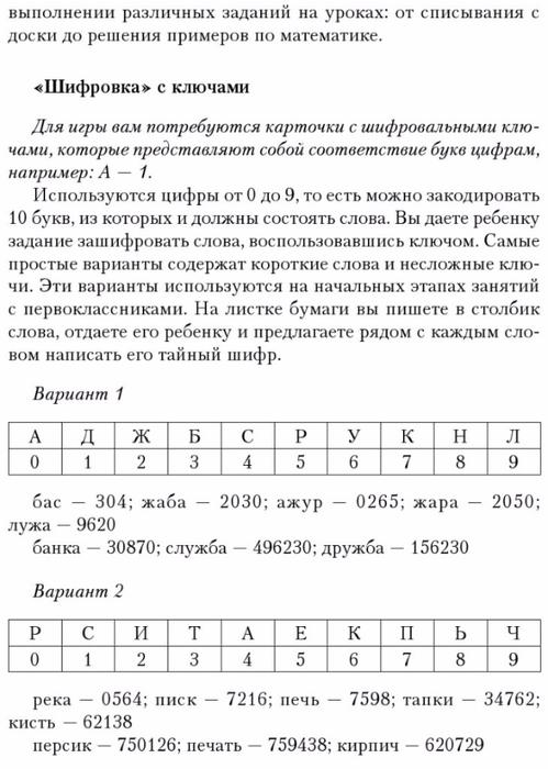 36446_e3fc42dea1c9c68f6751eadcc40a3e47-11 (499x700, 225Kb)